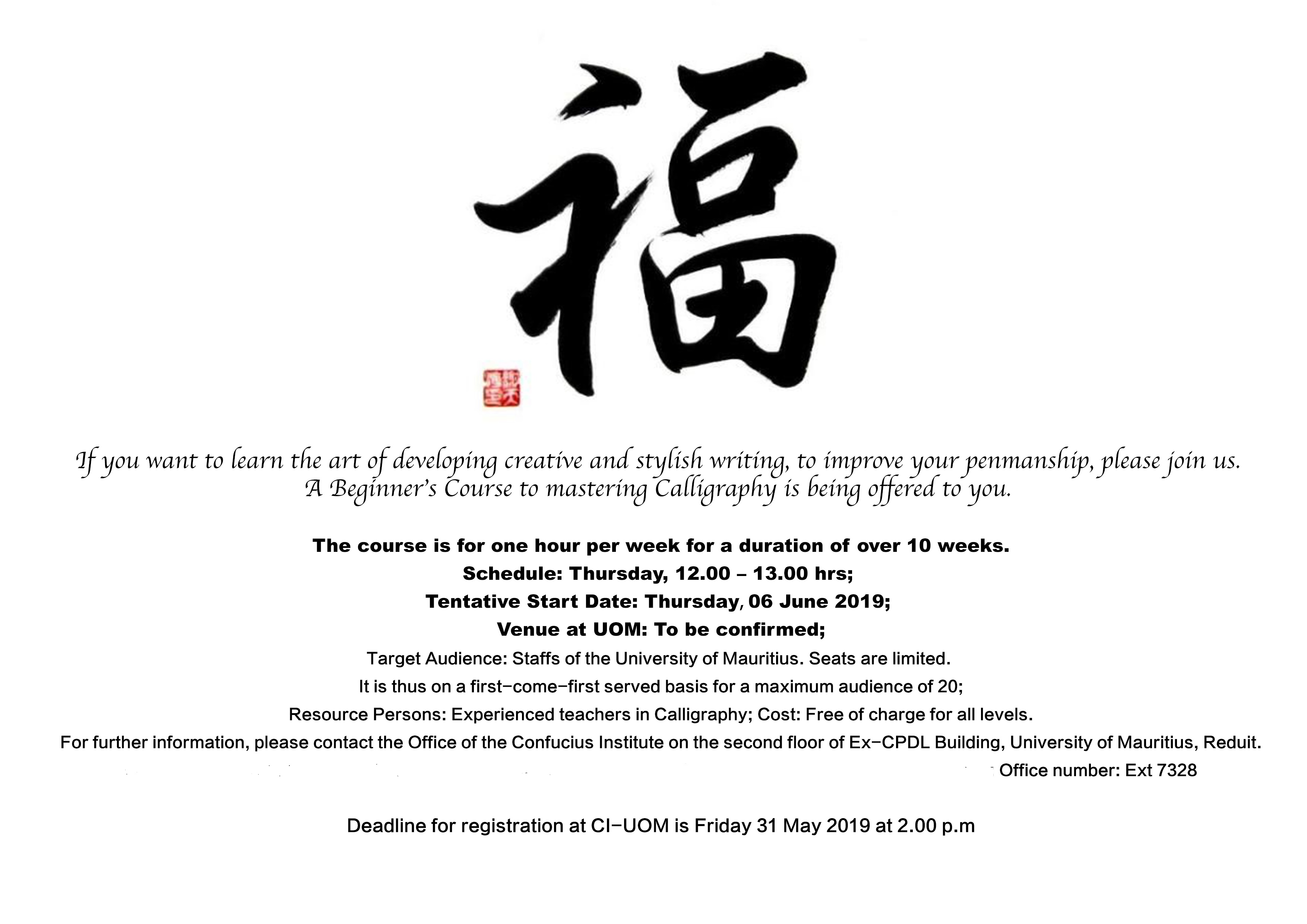 Beginner's Level Calligraphy Staff  Advert May 2019