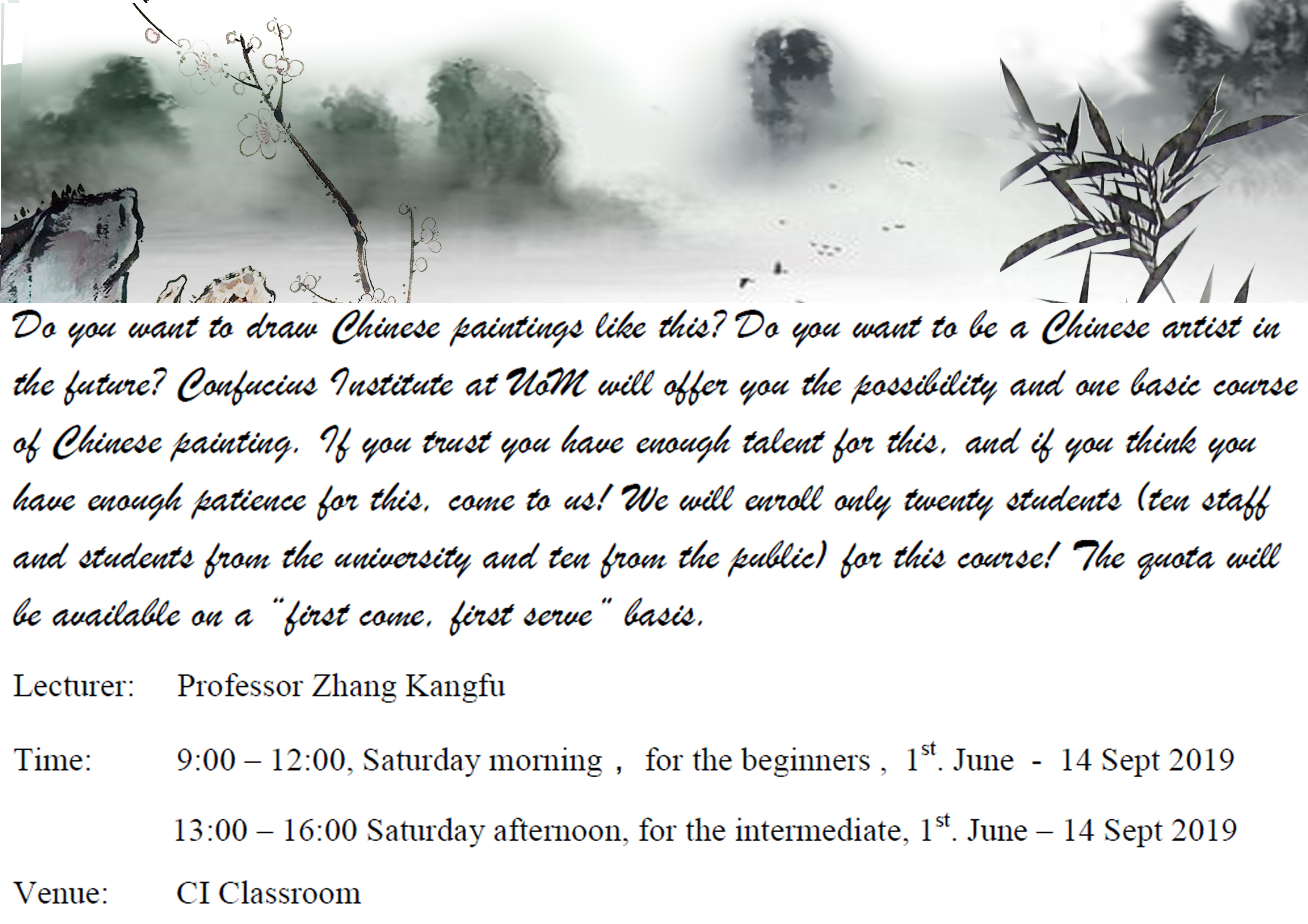Chinese Painting course- Staff Advert May 2019