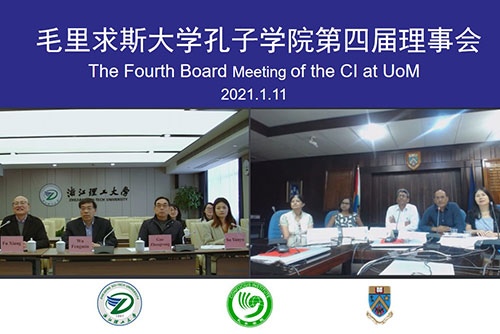 4th Annual Board Meeting of CI-UoM held online, 11th Jan 2021