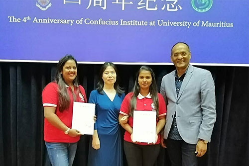 Post-Graduate Scholarships to CI-UoM students to study at ZSTU, Hangzhou, China, August 2020.