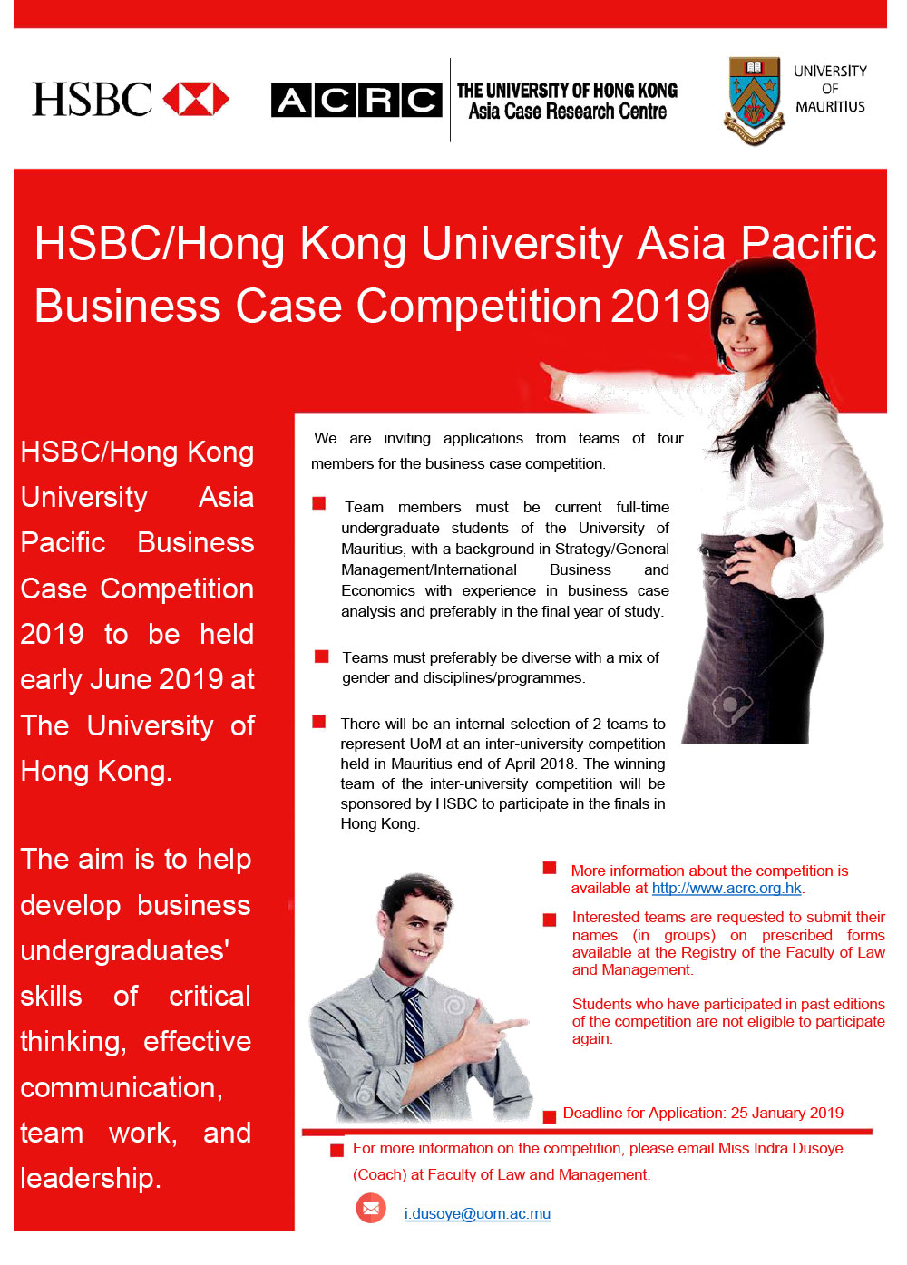 HSBC businesscasecompetition2019 Advert